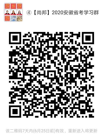 湖南安全员报考时间_湖南省2020年考试录用公务员7110人公告-安徽公务员网首页—尚邦